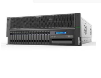 宝德至强四路云服务器PR4845P
