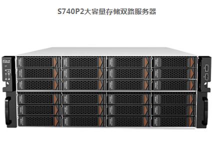 五舟S740P2大容量存储双路服务器