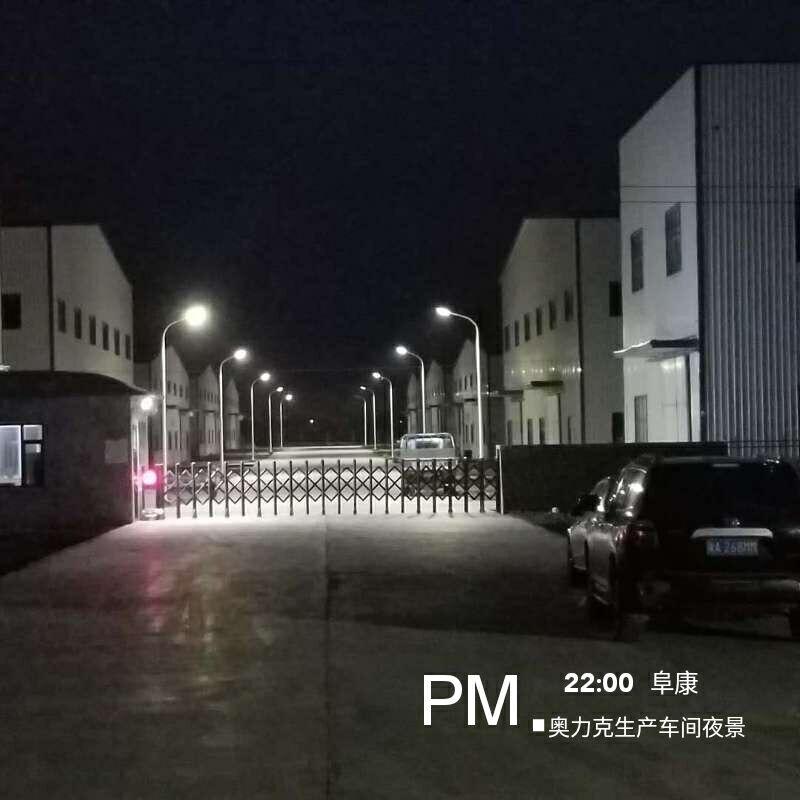 奥力克生产车间夜景