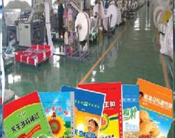 新疆编织袋厂家4
