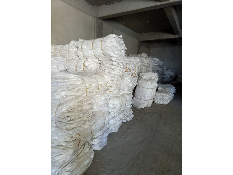 新疆吨袋批发价格2