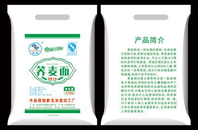 新疆编织袋9