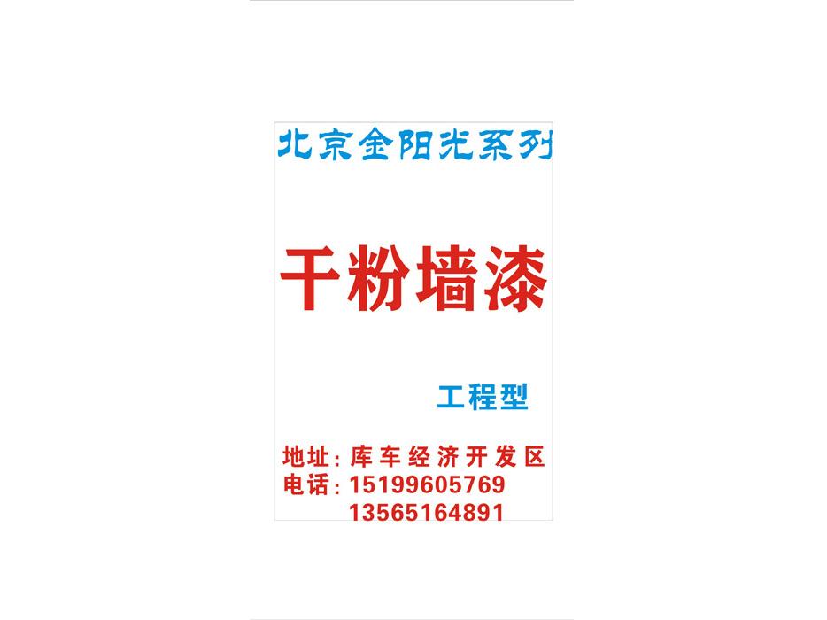 新疆编织袋6