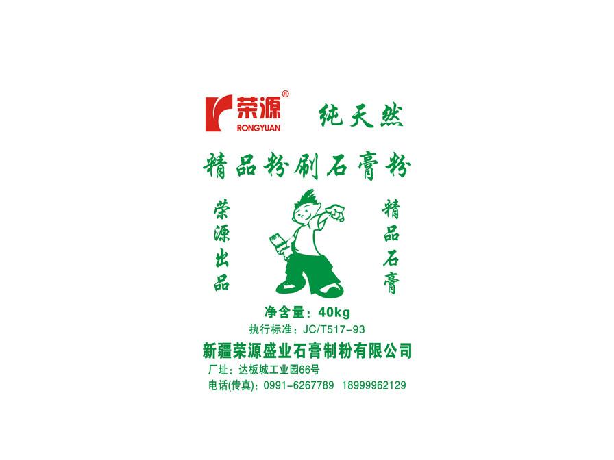 新疆编织袋3