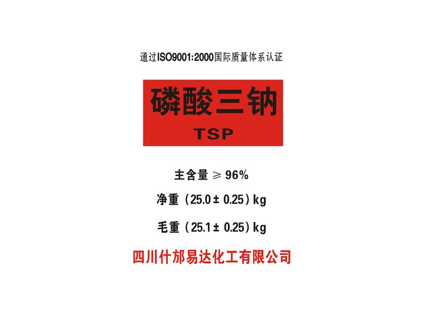 新疆编织袋1