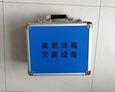 冰柜用臭氧消毒灭菌机