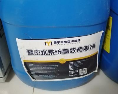 中央空调精密水系统杀菌灭藻剂