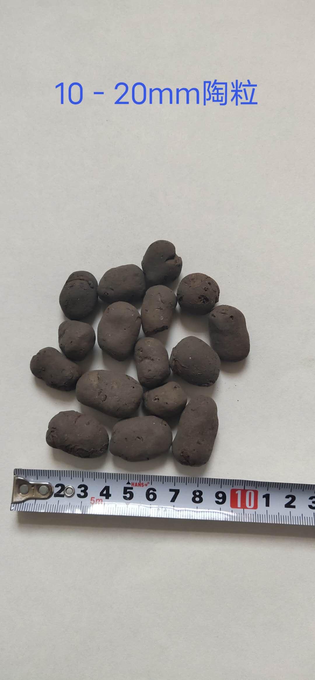 屋顶保温10-20mm陶粒
