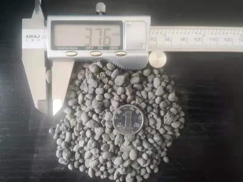 3-5mm陶粒