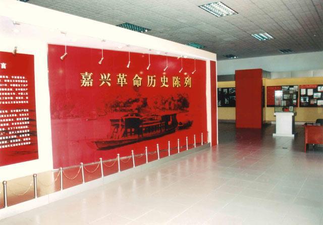 红船干部学院