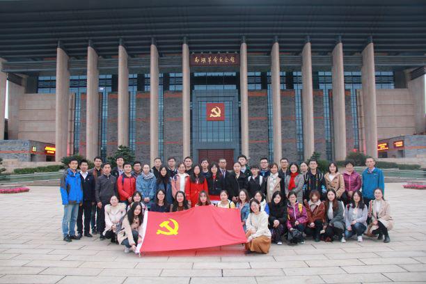 南京医科大学一临师生党员现场教学活动
