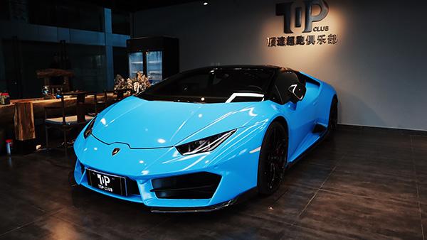 兰博基尼580蓝-超跑