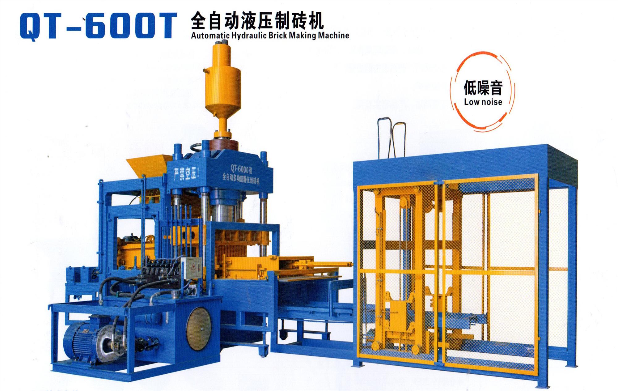 QT-600T 全自动液压制砖机