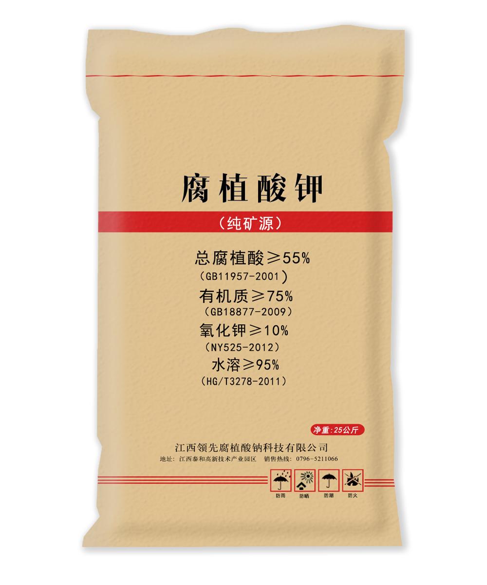 腐植酸钾(水溶)