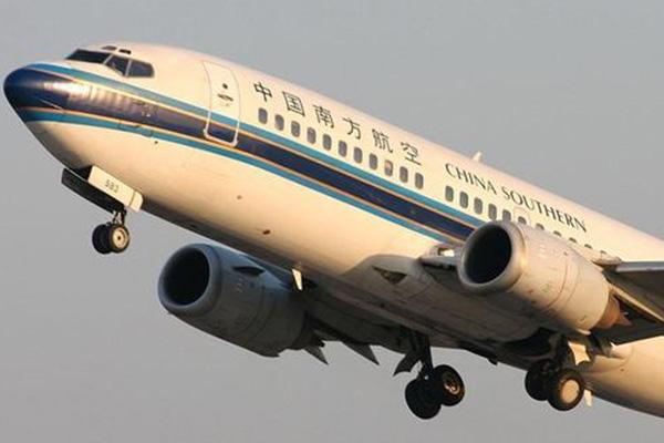 广州航空速运物流哪家好