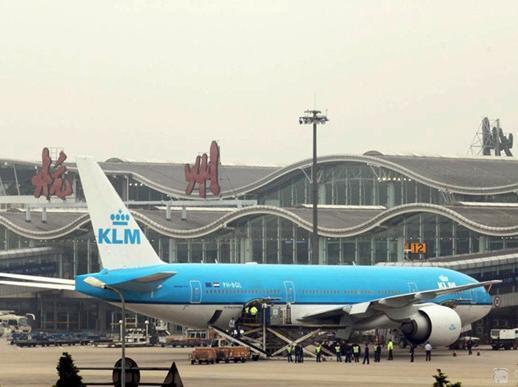 广州到杭州航空速运价格合理当天到达
