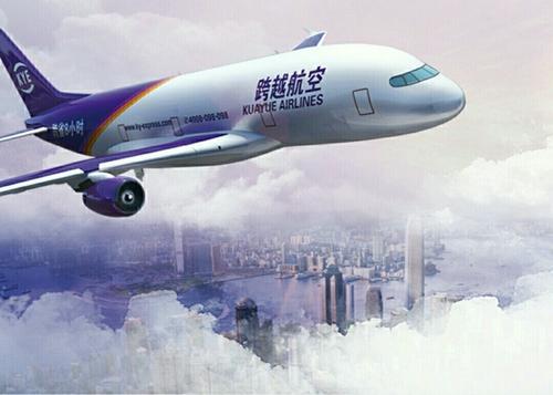 广州到苏州航空速运当天航班当天达