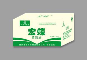 彩箱包装公司
