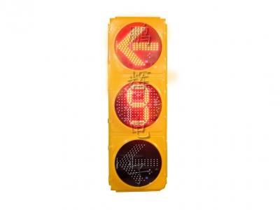 箭头含倒计时道路交通信号灯(黄灯壳)