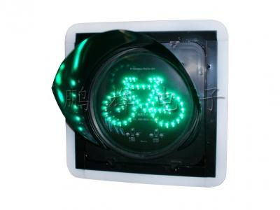 套色自行车信号灯