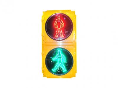 人行信号灯