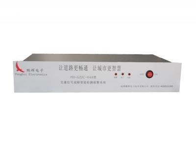 交通信号灯智能故障检测系统