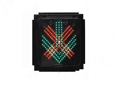 红叉绿箭信号灯