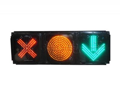 红叉绿箭含黄满屏信号灯