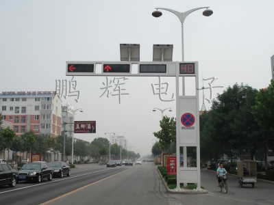太阳能框架式交通信号灯案例