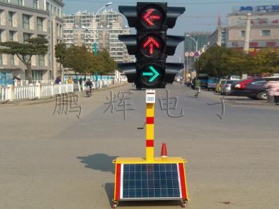 左、直、右箭头移动式交通信号灯案例