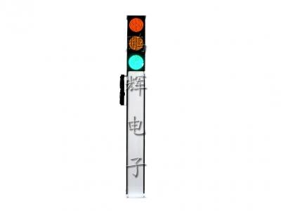 满屏加人行一体道路交通信号灯