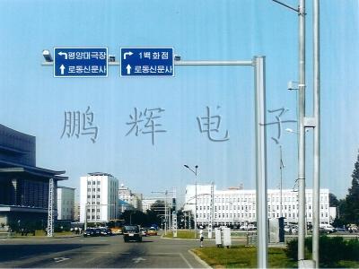 交通红绿灯标志牌案例