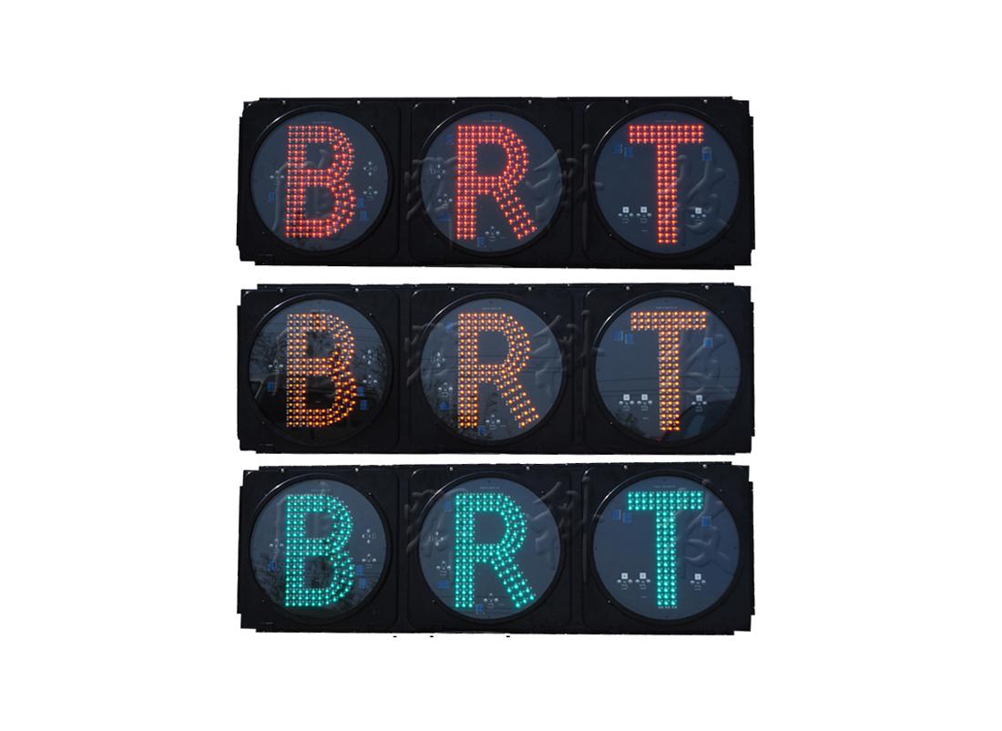 BRT交通信号灯