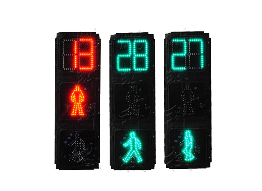 303人行含倒计时交通信号灯