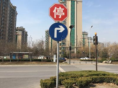 道路交通标志牌项目安装项目案例