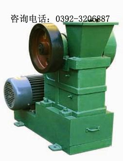 福建南平煤炭协会负责人沟通协调鹤壁煤质仪器厂家价格浮动进一步增加双方合作实现共赢