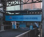 牡丹江市最大的量热仪系列七台河石油量热仪未来分析仪器可满足不同领域应用需求