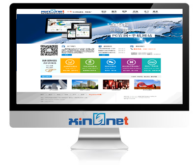 聚合营销富海360产品介绍