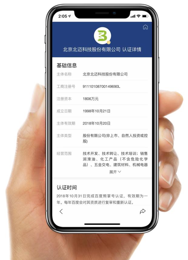 鹤壁鑫网更新技术电脑端, 手机端,小程序建设