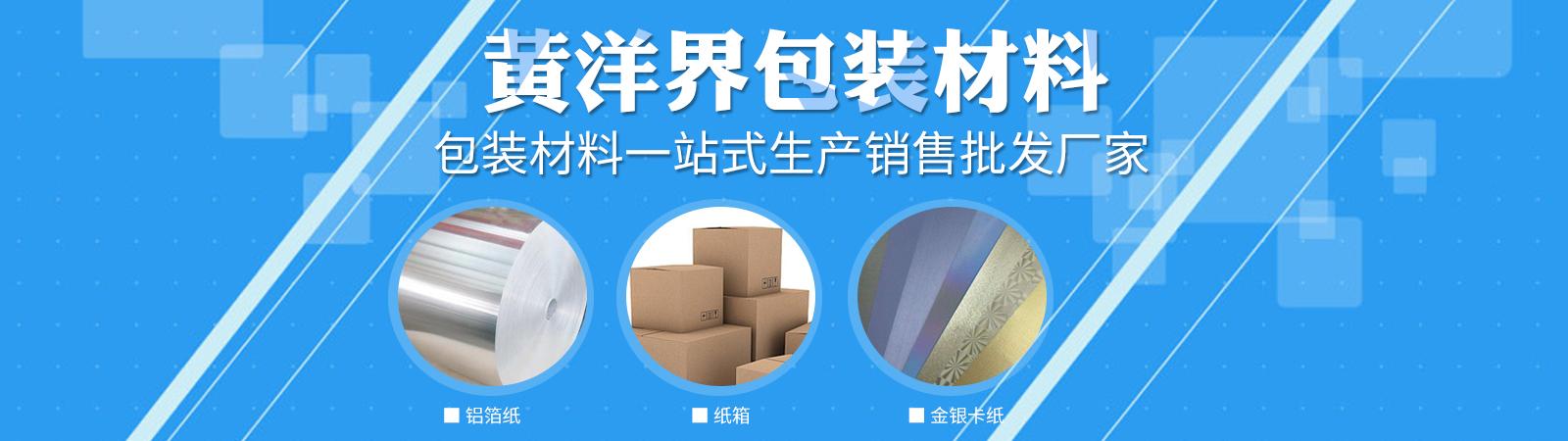 为什么纸箱包装厂家会选择瓦楞纸箱