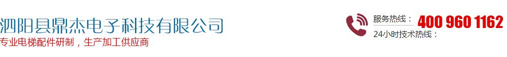 广东省网信办约谈UC头条社会、视频等四个频道暂时下线整改浙江电梯刷卡介绍