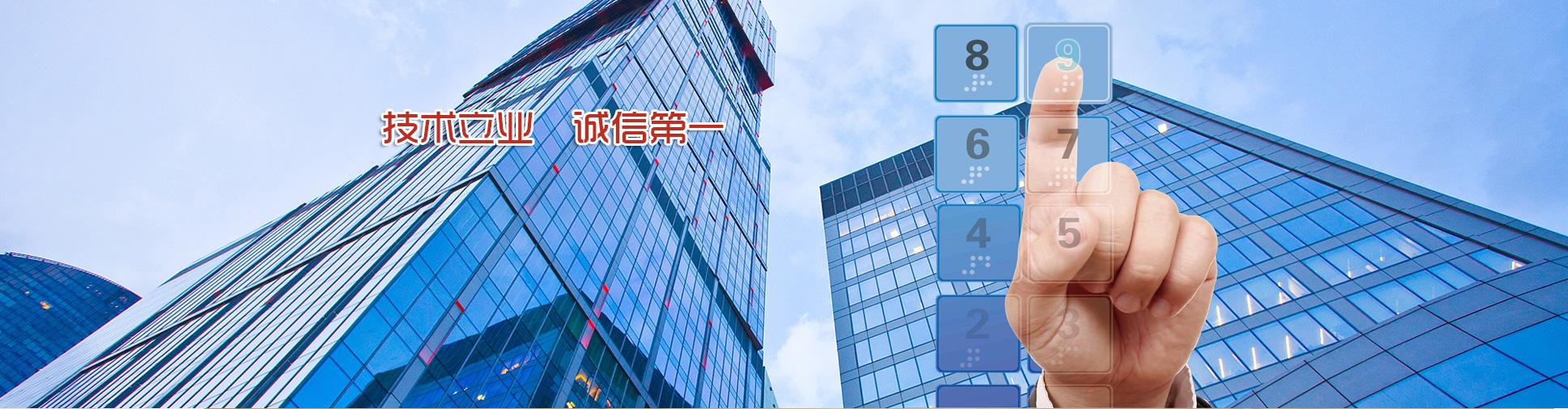 """免安装费:老楼""""公交式""""电梯刷卡乘坐江苏电梯刷卡系统厂家介绍"""