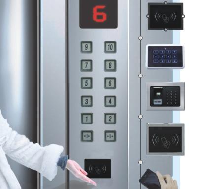 旧楼装上电梯,老伯赞邻里关系升温浙江电梯五方对讲系统介绍