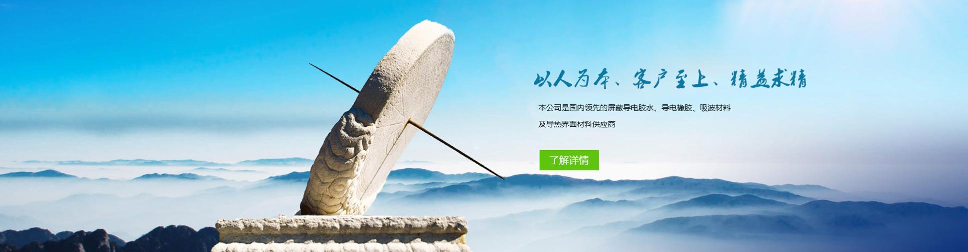 """""""党建+""""为老百姓加出了什么河南电梯理刷卡系统介绍"""