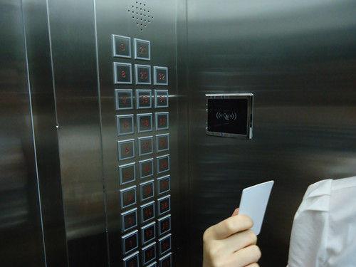 俞正声致辞 安徽电梯刷卡系统分享