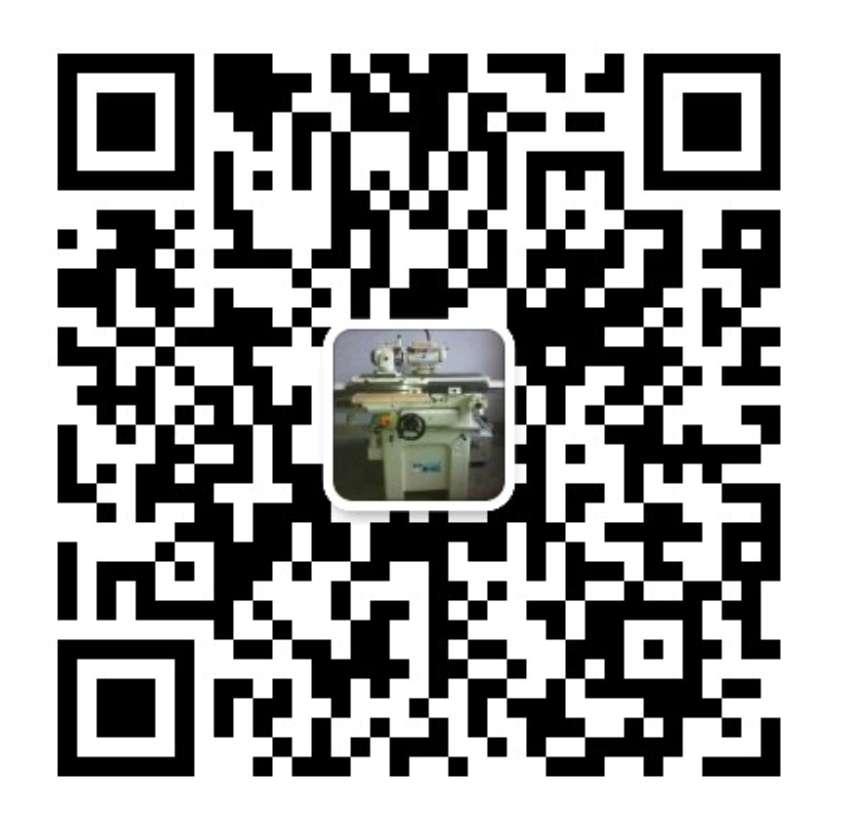 广州鼎维精密机械设备有限公司