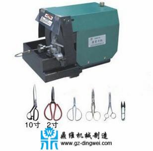 剪刀磨刀机