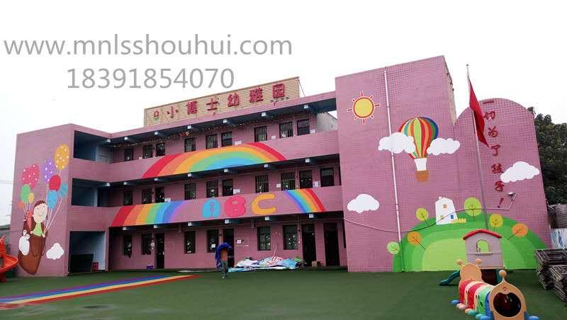 小博士幼儿园外墙彩绘