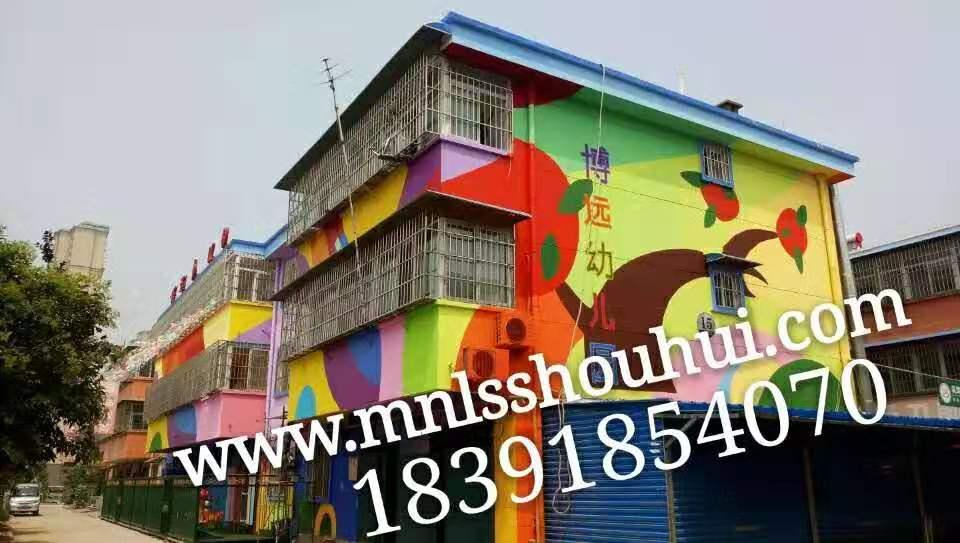 高新区博远幼儿园外墙改造装饰