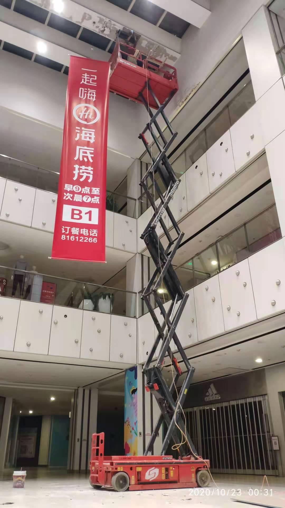 商场石膏板吊顶维修